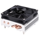 Cooler CPU Silverstone Argon AR11, low profile