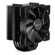 Cooler CPU Be Quiet! Pure Rock 2 Black, BK007
