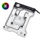 Waterblock all-in-one EK Water Blocks EK-FB ASUS X399 GAMING RGB Monoblock - Nickel