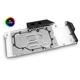 Waterblock VGA EK Water Blocks EK-Quantum Vector RX 6800/6900 D-RGB - Nickel + Plexi