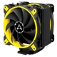 Cooler CPU Arctic Freezer 33 eSports Edition Yellow