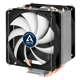 Cooler CPU Arctic Freezer 33 Plus