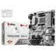 Placa de baza MSI B350 Tomahawk Arctic, socket AM4